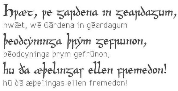 insular script beowolf